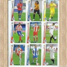 Cromos de Fútbol: LOTE DE 90 CROMOS CARDS MEGACRACKS 2008-2009 CON 9 FICHAJES DIFERENTES. Lote 97966599