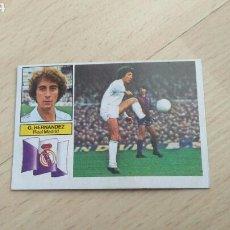 Cromos de Fútbol: ESTE LIGA 82/83.. GARCÍA HERNÁNDEZ... REAL MADRID..SIN PUBLICIDAD.... Lote 97979118