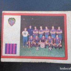 Cromos de Fútbol: ALINEACION DEL LEVANTE ALBUM VULCANO LIGA 1976 - 1977 ( 76 - 77 ). Lote 98000979