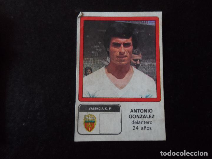GONZALEZ DEL VALENCIA ALBUM VULCANO LIGA 1976 - 1977 ( 76 - 77 ) (Coleccionismo Deportivo - Álbumes y Cromos de Deportes - Cromos de Fútbol)