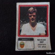 Cromos de Fútbol: REP DEL VALENCIA ALBUM VULCANO LIGA 1976 - 1977 ( 76 - 77 ). Lote 98009547