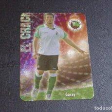 Cromos de Fútbol: 161 GARAY, RACING SANTANDER, JASPEADO PUNTAS REDONDAS, FICHAS DE LA LIGA 2009 MUNDICROMO. Lote 98024263