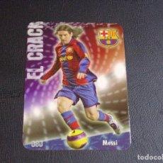 Cromos de Fútbol: 80 MESSI, BARCELONA, MATE PUNTAS REDONDAS, FICHAS DE LA LIGA 2009 MUNDICROMO. Lote 98026835