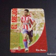 Cromos de Fútbol: 540 KIKE MATEO, SPORTING GIJON, MATE PUNTAS REDONDAS, FICHAS DE LA LIGA 2009 MUNDICROMO. Lote 98028731