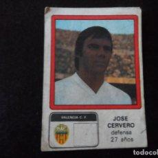 Cromos de Fútbol: CERVERO DEL VALENCIA ALBUM VULCANO LIGA 1976 - 1977 ( 76 - 77 ). Lote 98069495