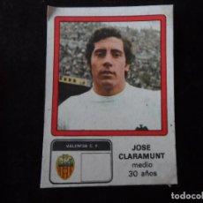 Cromos de Fútbol: CLARAMUNT DEL VALENCIA ALBUM VULCANO LIGA 1976 - 1977 ( 76 - 77 ). Lote 98069971