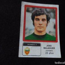 Cromos de Fútbol: JOSE BALAGUER DEL VALENCIA ALBUM VULCANO LIGA 1976 - 1977 ( 76 - 77 ). Lote 98070151