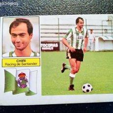 Cromos de Fútbol: ESTE 82/83 1982/83 CHIRI CAMISETA RAYADA RECUPERADO DEL ALBUM. Lote 98217439