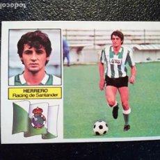 Cromos de Fútbol: ESTE 82/83 1982/83 HERRERO COLOCA CAMISETA RAYADA RECUPERADO DEL ALBUM. Lote 98217499