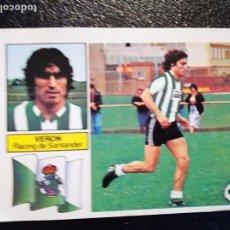 Cromos de Fútbol: ESTE 82/83 1982/83 VERON CAMISETA RAYADA RECUPERADO DEL ALBUM. Lote 98217587