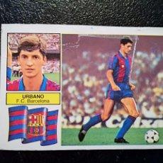Cromos de Fútbol: ESTE 82/83 1982/83 URBANO VERSION SOLO RECUPERADO DEL ALBUM. Lote 98217931