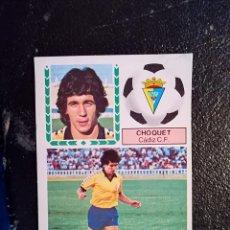 Cromos de Fútbol: ESTE 83/84 1983/84 CHOQUET VERSION MEDIAS BLANCAS RECUPERADO DEL ALBUM. Lote 98218039