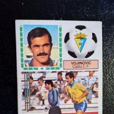 Cromos de Fútbol: ESTE 83/84 1983/84 VOJINOVIC VERSION DIFICIL RECUPERADO DEL ALBUM. Lote 98218299