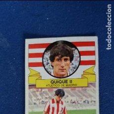 Cromos de Fútbol: 85/86 ESTE. FICHAJE 18 AT. MADRID QUIQUE II NUNCA PEGADO CON PLIEGUE CENTRAL. Lote 98229815