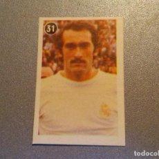 Cromos de Fútbol: NUNCA PEGADO - EDICIONES SURESTE 1975 1976 - 75 76 - PIRRI - REAL MADRID - 31. Lote 98433807