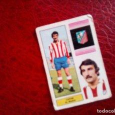 Cromos de Fútbol: CAPON AT MADRID ED FHER DISGRA 74 75 CROMO FUTBOL LIGA 1974 1975 - SIN PEGAR - 29. Lote 98437695