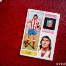 Cromos de Fútbol: OVEJERO AT MADRID ED FHER DISGRA 74 75 CROMO FUTBOL LIGA 1974 1975 - SIN PEGAR - 30. Lote 98437771