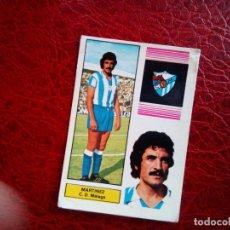 Cromos de Fútbol: MARTINEZ MALAGA ED FHER DISGRA 74 75 CROMO FUTBOL LIGA 1974 1975 - SIN PEGAR - 32. Lote 98437851