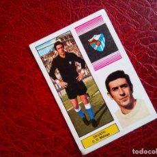 Cromos de Fútbol: DEUSTO MALAGA ED FHER DISGRA 74 75 CROMO FUTBOL LIGA 1974 1975 - SIN PEGAR - 33. Lote 98437907