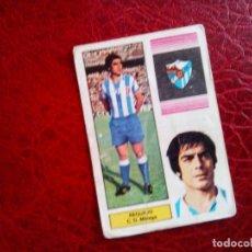 Cromos de Fútbol: REQUEJO MALAGA ED FHER DISGRA 74 75 CROMO FUTBOL LIGA 1974 1975 - SIN PEGAR - 34. Lote 98438007