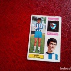 Cromos de Fútbol: ROLDAN MALAGA ED FHER DISGRA 74 75 CROMO FUTBOL LIGA 1974 1975 - SIN PEGAR - 35. Lote 98438059