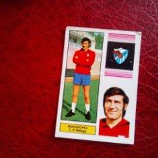 Cromos de Fútbol: GOICOECHEA MALAGA ED FHER DISGRA 74 75 CROMO FUTBOL LIGA 1974 1975 - SIN PEGAR - 36. Lote 98438155