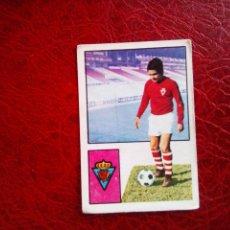Cromos de Fútbol: CASCO MURCIA ED FHER DISGRA 74 75 CROMO FUTBOL LIGA 1974 1975 - SIN PEGAR - 37. Lote 98438227