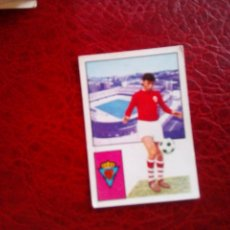 Cromos de Fútbol: JOSE MURCIA ED FHER DISGRA 74 75 CROMO FUTBOL LIGA 1974 1975 - SIN PEGAR - 38. Lote 98438295
