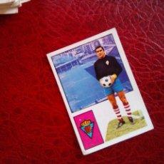 Cromos de Fútbol: OJEDA MURCIA ED FHER DISGRA 74 75 CROMO FUTBOL LIGA 1974 1975 - SIN PEGAR - 39. Lote 98438323
