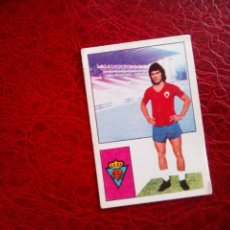Cromos de Fútbol: VERZA MURCIA ED FHER DISGRA 74 75 CROMO FUTBOL LIGA 1974 1975 - SIN PEGAR - 40. Lote 98438379