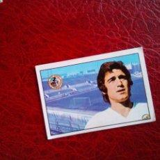 Cromos de Fútbol: FERRERO SALAMANCA ED FHER DISGRA 74 75 CROMO FUTBOL LIGA 1974 1975 - SIN PEGAR - 42. Lote 98438483