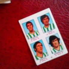 Cromos de Fútbol: ROGELIO LOPEZ BENITEZ REAL BETIS ED FHER DISGRA 74 75 1974 1975 - SIN PEGAR - 47 ADHESIVO 36. Lote 98439023