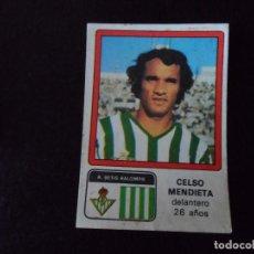 Cromos de Fútbol: MENDIETA DEL BETIS ALBUM VULCANO LIGA 1976 - 1977 ( 76 - 77 ) . Lote 98881587