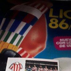 Cromos de Fútbol: UNIFORME OSCURO DEL ATLETICO DE MADRID LIGA 1982-83 DE ESTE. Lote 99091275