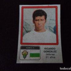 Cromos de Fútbol: GONZALEZ DEL ELCHE ALBUM VULCANO LIGA 1976 - 1977 ( 76 - 77 ). Lote 99179995