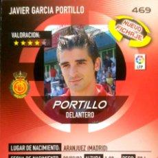 Cromos de Fútbol: 469 PORTILLO - GIMNASTIC DE TARRAGONA - ERROR ESCUDO - MEGACRACKS MEGA CRACKS 2006 2007 PANINI 06 07. Lote 99550751