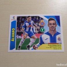 Cromos de Fútbol: LIGA ESTE 2017 2018 17 18 PANINI. ALVARO Nº 15 B (ESPANYOL) CROMO FÚTBOL. Lote 101335506