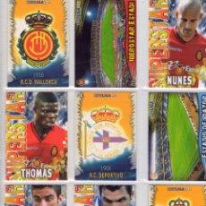 Cromos de Fútbol: FÚTBOL MUNDICROMO QUIZ GAME 2014 RC DEPORTIVO CORUÑA 730 ESCUDO MATE. Lote 99772275
