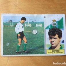 Cromos de Fútbol: EDICIONES ESTE 1986 1987 - 86 87 - RACING DE SANTANDER - ALVARO. Lote 99777363
