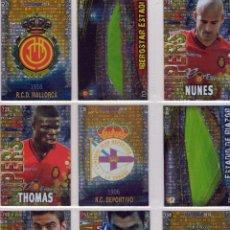 Cromos de Fútbol: FÚTBOL MUNDICROMO QUIZ GAME 2014 RC DEPORTIVO CORUÑA 730 ESCUDO LETRAS. Lote 99778019