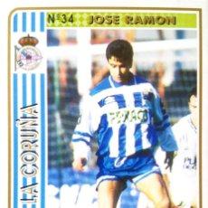 Cromos de Fútbol: 34 JOSE RAMON - R.C. DEPORTIVO DE LA CORUÑA - LIGA 94 95 - MUNDICROMO MC SPORT 1994 1995 94 95. Lote 99896615