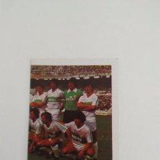 Cromos de Fútbol: CROMO GOL CAMPEONATO DE LIGA 1984-85 EDITORIAL MAGA: ALINEACIÓN ELCHE (N° 155). Lote 100400871