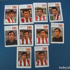 Cromos de Fútbol: 10 CROMOS ATLÉTICO DE MADRID FHER 1971. Lote 100401139
