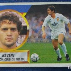 Cromos de Fútbol: 88/89 ESTE. NUNCA PEGADO TRASERA PECULIAR ALMOHADILLA # VALENCIA REVERT. Lote 100421611