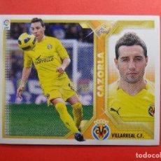 Cromos de Fútbol: ESTE 2011 2012 - Nº 13 CAZORLA - VILLARREAL F.C. - 11 12. Lote 137129718
