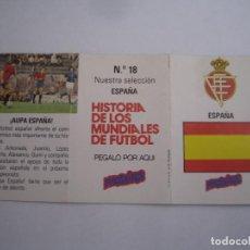 Cromos de Fútbol: INTERESANTE CROMO HISTORIA DE LOS MUNDIALES DE FUTBOL PHOSKITOS Nº 18 ESPAÑA NUEVO PERFECTO ESTADO. Lote 136242141