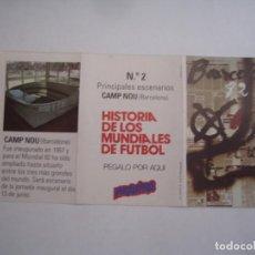 Cromos de Fútbol: INTERESANTE CROMO HISTORIA DE LOS MUNDIALES DE FUTBOL PHOSKITOS Nº 2 CAMP NOU PERFECTO ESTADO. Lote 136242182