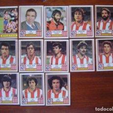 Cromos de Fútbol: ATLETICO DE MADRID - FUTBOL 83 PANINI 1982/83 - 13 CROMOS DIFERENTES SIN PEGAR - MUY BUEN ESTADO. Lote 101194543