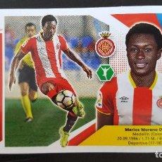 Cromos de Fútbol: EDICIONES ESTE LIGA 2017 2018 17-18 MARLOS MORENO GIRONA F.C. . Lote 101194599