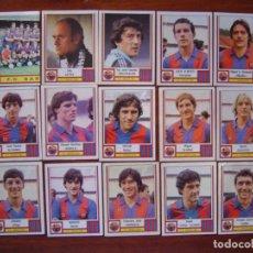 Cromos de Fútbol: F. C. BARCELONA - FUTBOL 83 PANINI 1982/83 - 20 CROMOS DIFERENTES SIN PEGAR - MUY BUEN ESTADO. Lote 101196591